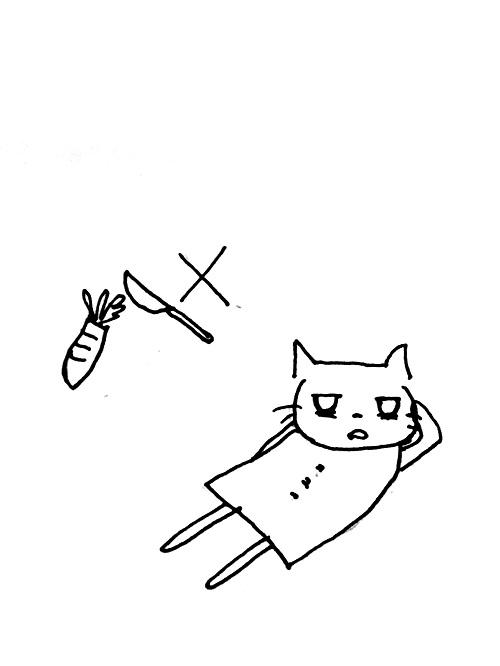 f:id:jinseihetakuso11:20190124164319j:plain