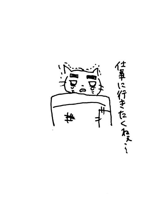 f:id:jinseihetakuso11:20190128165538j:plain