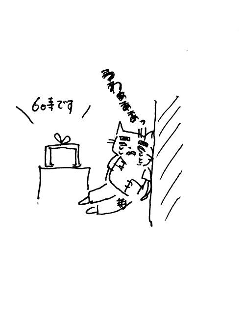 f:id:jinseihetakuso11:20190128165651j:plain