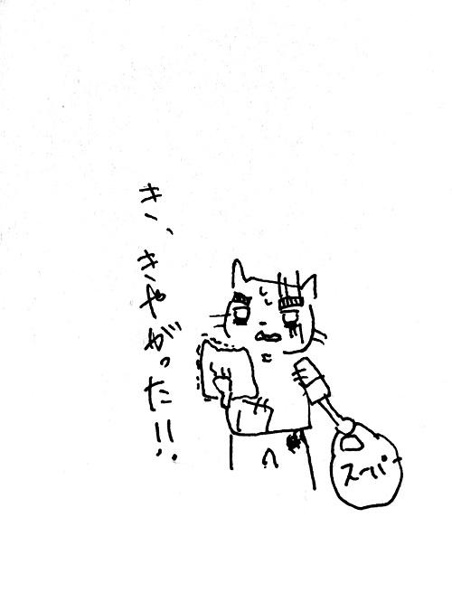 f:id:jinseihetakuso11:20190130121513j:plain