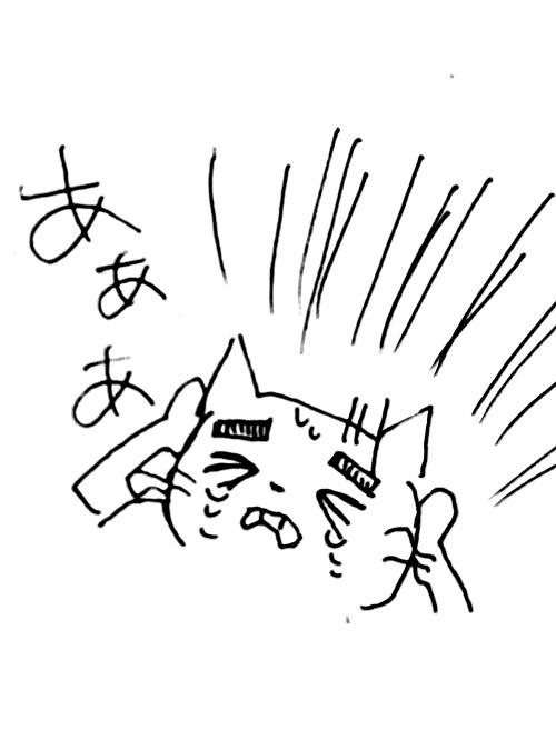 f:id:jinseihetakuso11:20190130121544j:plain