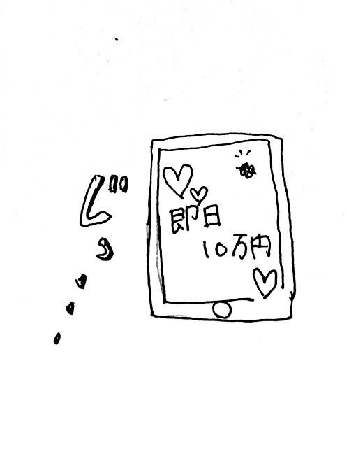 f:id:jinseihetakuso11:20190130121636j:plain