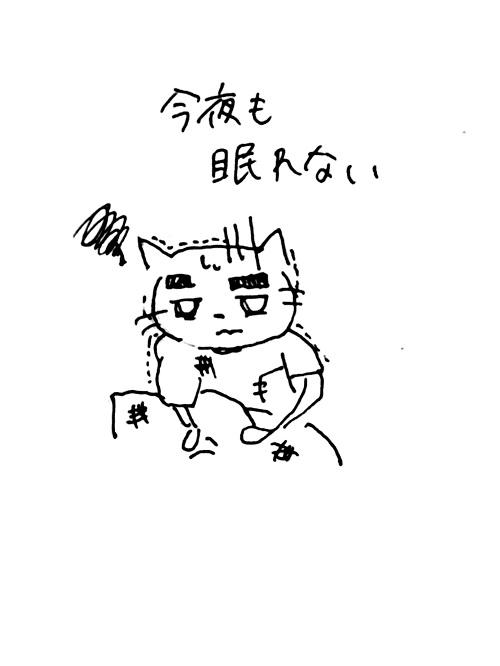 f:id:jinseihetakuso11:20190201183514j:plain