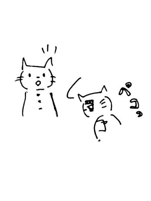 f:id:jinseihetakuso11:20190204164257j:plain