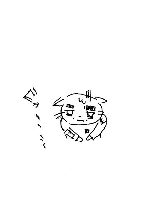 f:id:jinseihetakuso11:20190204164401j:plain