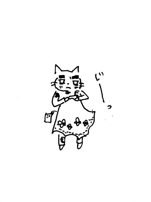 f:id:jinseihetakuso11:20190206150817j:plain