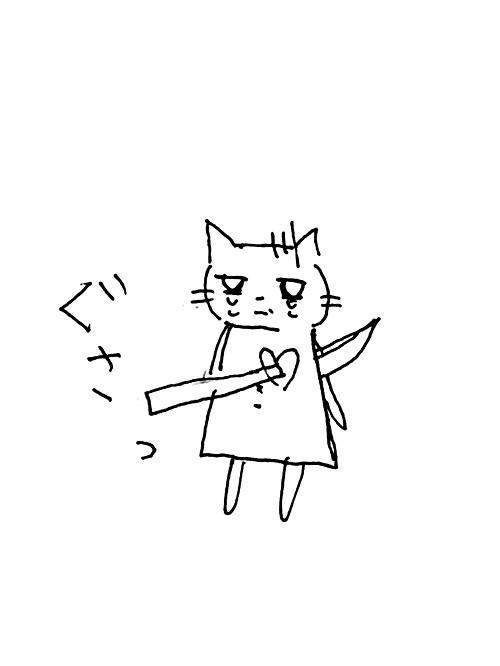 f:id:jinseihetakuso11:20190208151618j:plain