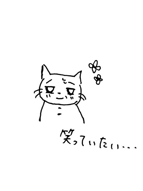 f:id:jinseihetakuso11:20190208152337j:plain