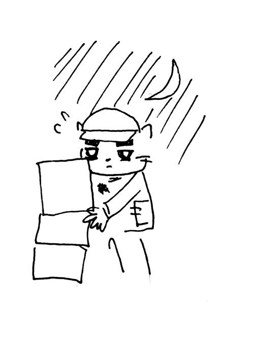 f:id:jinseihetakuso11:20190213134658j:plain