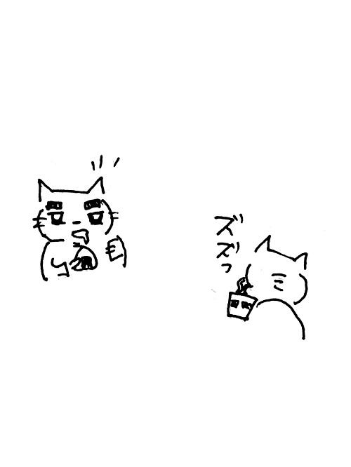 f:id:jinseihetakuso11:20190213134741j:plain