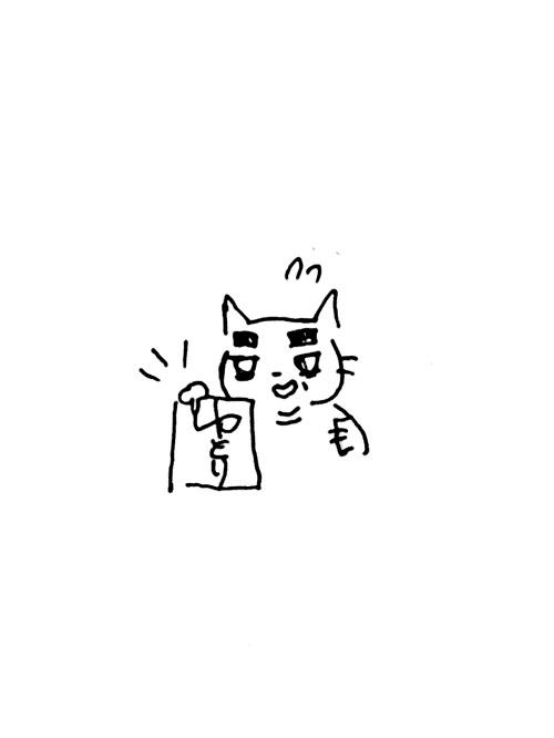 f:id:jinseihetakuso11:20190215190802j:plain