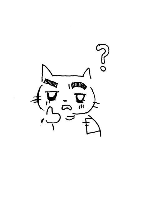 f:id:jinseihetakuso11:20190218142859j:plain