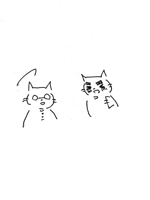f:id:jinseihetakuso11:20190218143037j:plain