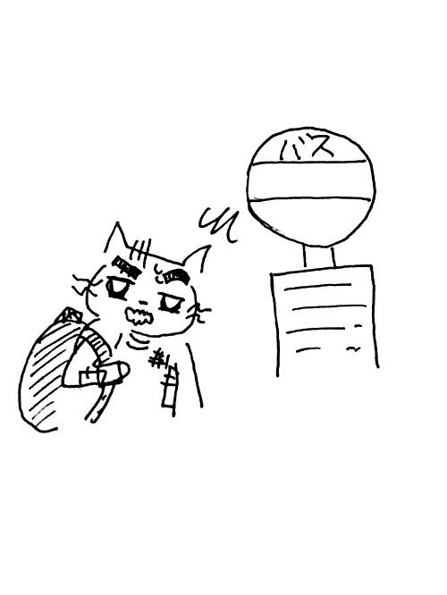 f:id:jinseihetakuso11:20190220163704j:plain