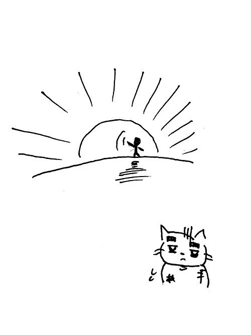 f:id:jinseihetakuso11:20190220163933j:plain