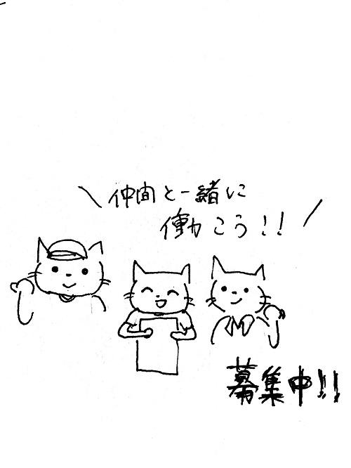 f:id:jinseihetakuso11:20190222141342j:plain