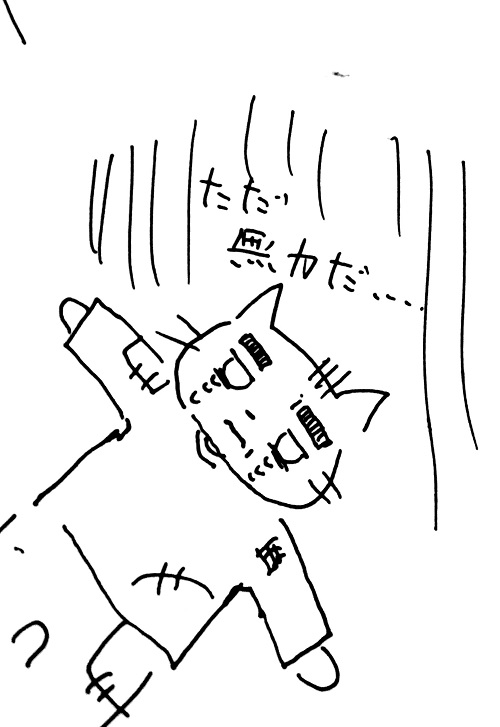f:id:jinseihetakuso11:20190328204622j:plain