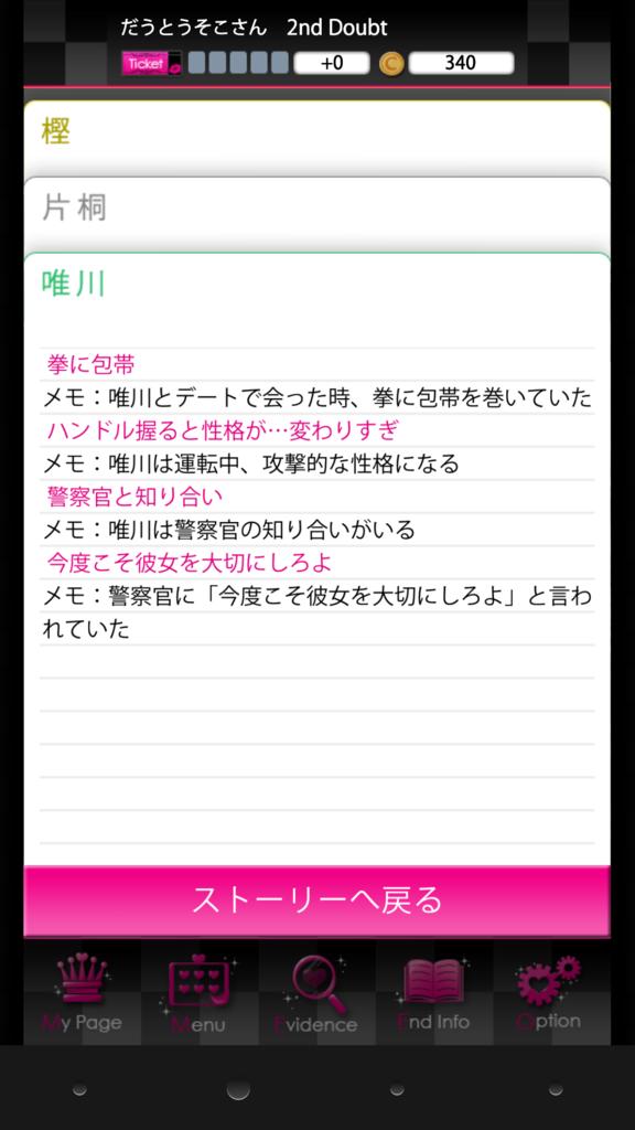f:id:jinseikawatta:20170624195051p:plain