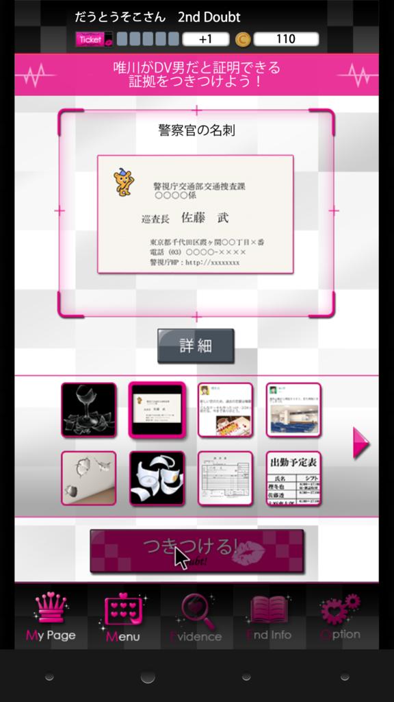 f:id:jinseikawatta:20170624195109p:plain