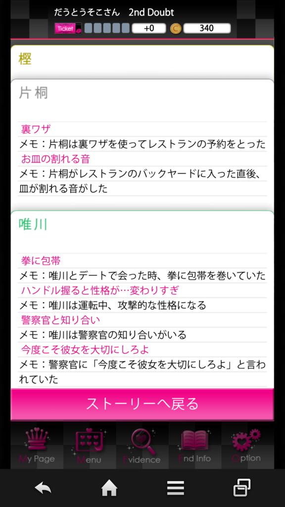 f:id:jinseikawatta:20170624203354p:plain