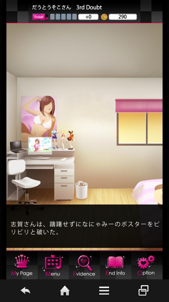 f:id:jinseikawatta:20170629201208p:plain