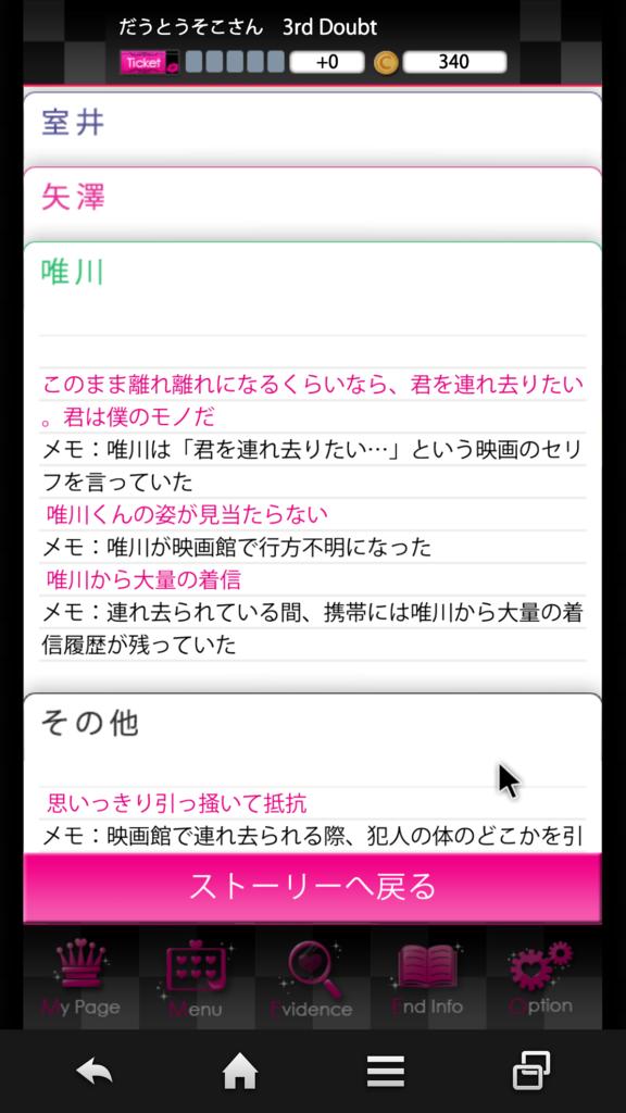 f:id:jinseikawatta:20170630202606p:plain