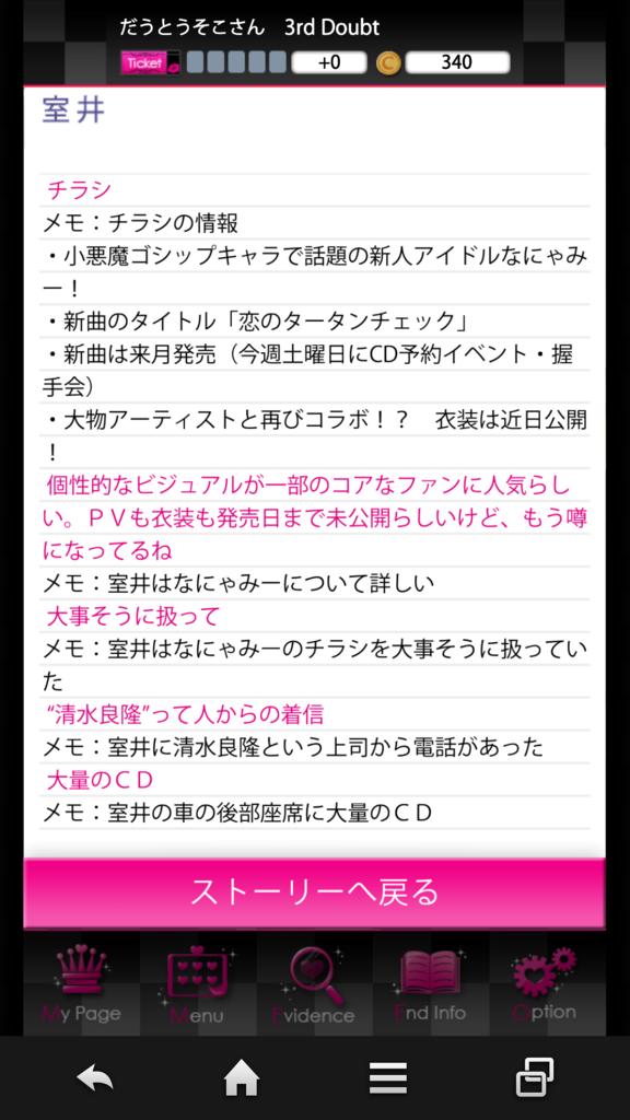 f:id:jinseikawatta:20170702154435p:plain