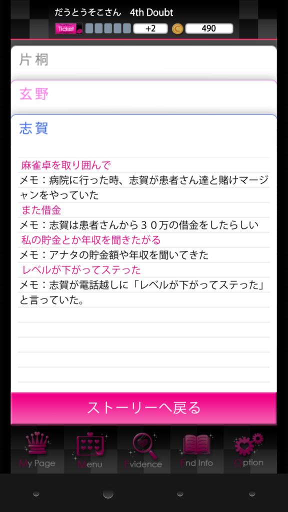 f:id:jinseikawatta:20170704165215p:plain