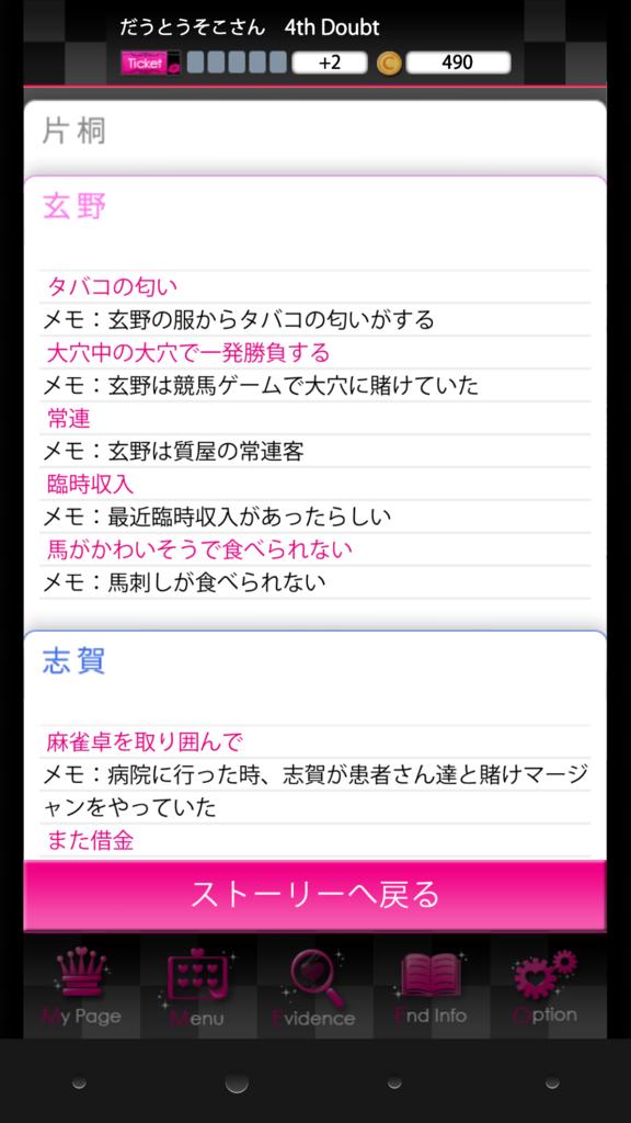 f:id:jinseikawatta:20170706193517p:plain