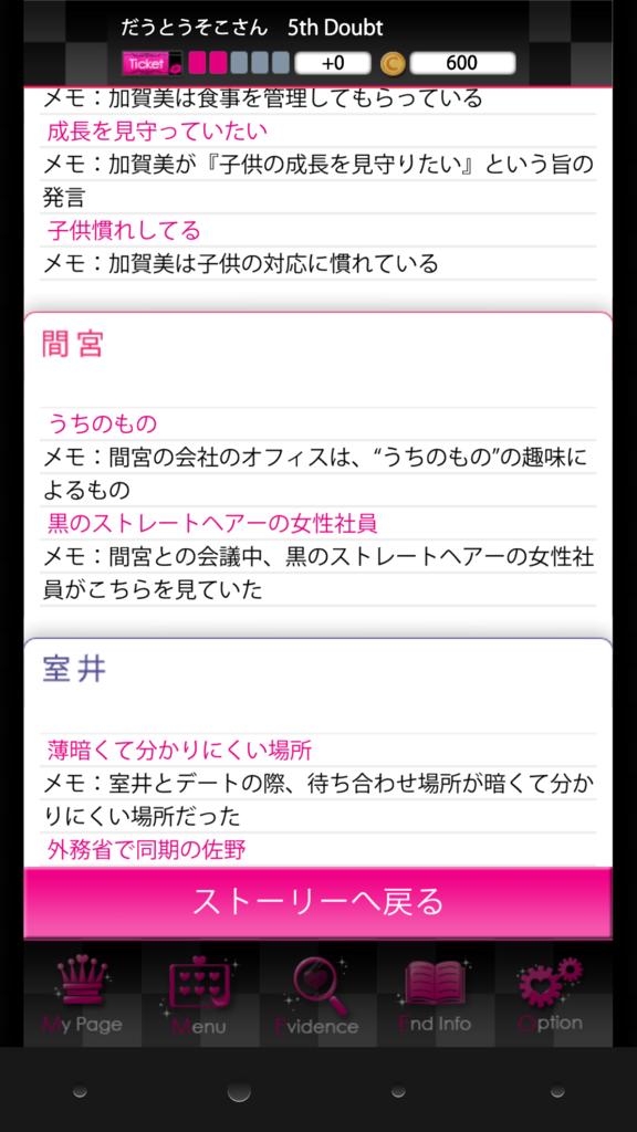 f:id:jinseikawatta:20170708194145p:plain