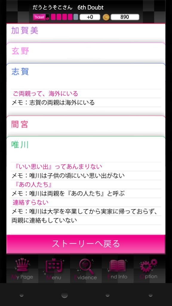 f:id:jinseikawatta:20170721155432p:plain
