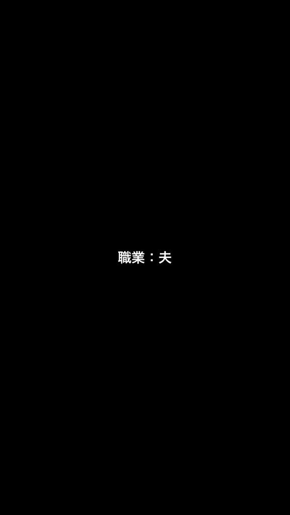 f:id:jinseinanakorobiyaoki:20191121224925j:plain