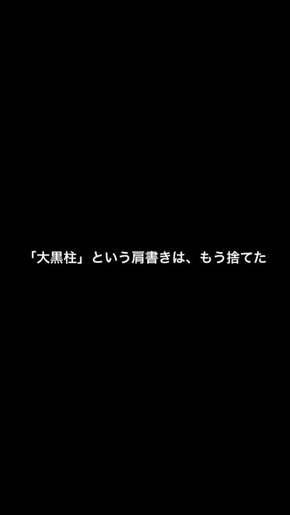 f:id:jinseinanakorobiyaoki:20191121225002j:plain