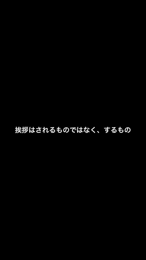 f:id:jinseinanakorobiyaoki:20191121225705j:plain