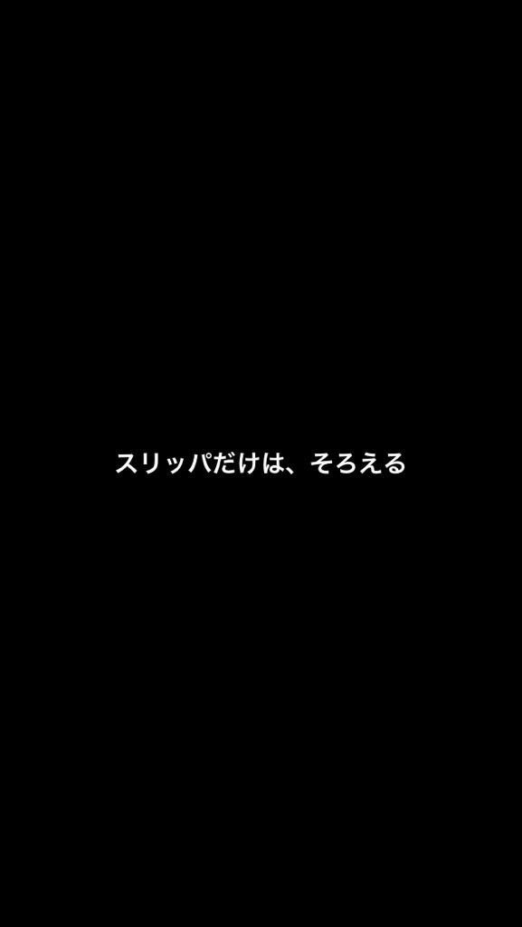 f:id:jinseinanakorobiyaoki:20191121232132j:plain