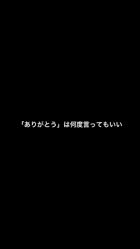 f:id:jinseinanakorobiyaoki:20191121233510j:plain