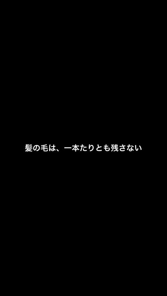 f:id:jinseinanakorobiyaoki:20191121235131j:plain