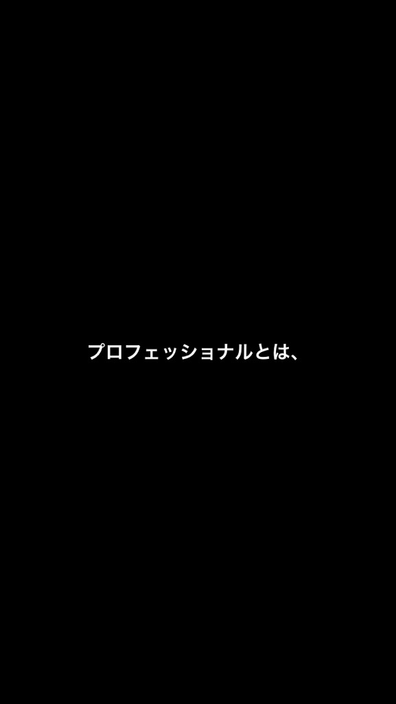 f:id:jinseinanakorobiyaoki:20191122000419j:plain