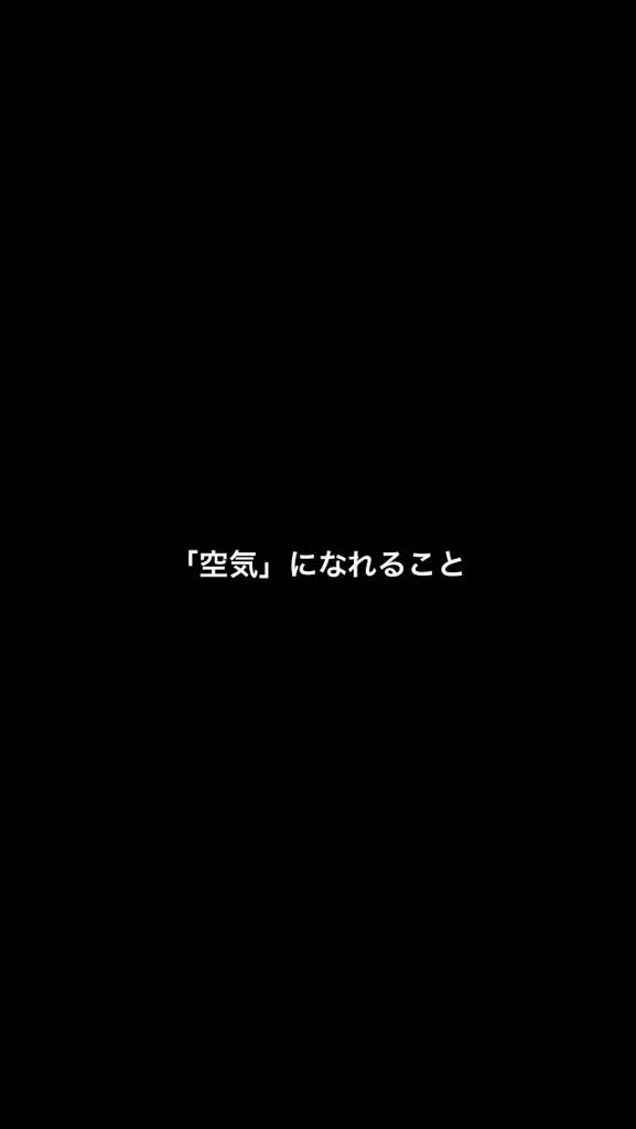 f:id:jinseinanakorobiyaoki:20191122000652j:plain