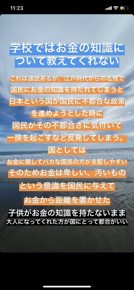 f:id:jinseinonatuyasumi:20200601074407p:plain