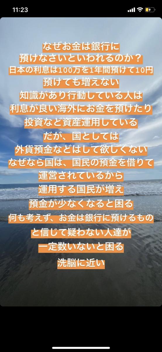 f:id:jinseinonatuyasumi:20200601074533p:plain