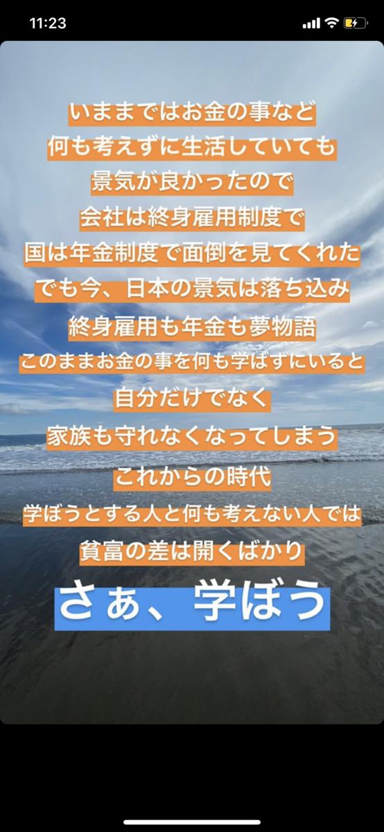 f:id:jinseinonatuyasumi:20200601075050p:plain