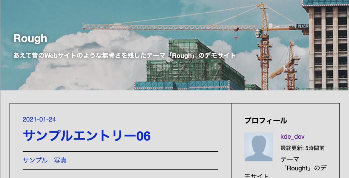 f:id:jinseirestart:20210124192345p:plain