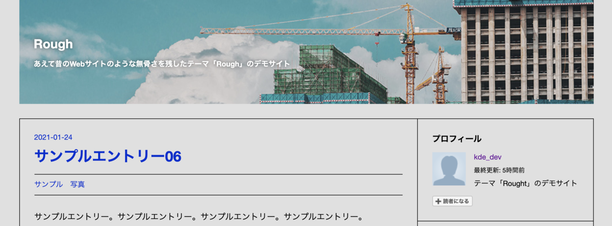 f:id:jinseirestart:20210124192404p:plain