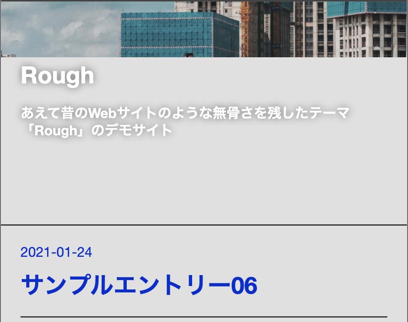 f:id:jinseirestart:20210124194003p:plain