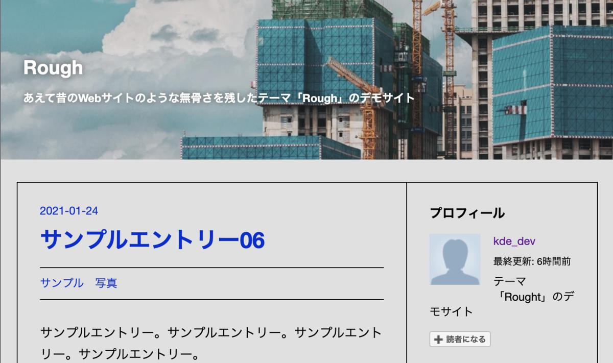 f:id:jinseirestart:20210124194018p:plain
