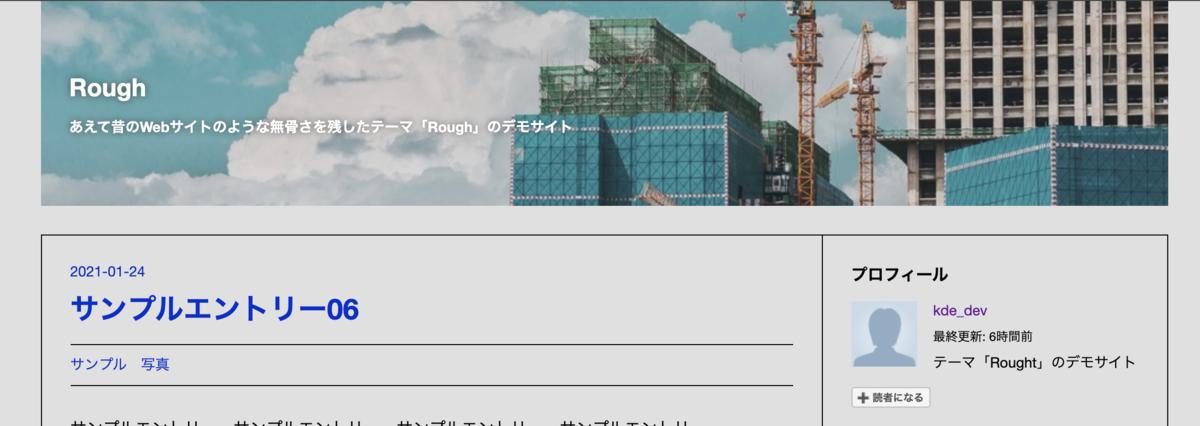 f:id:jinseirestart:20210124194040p:plain