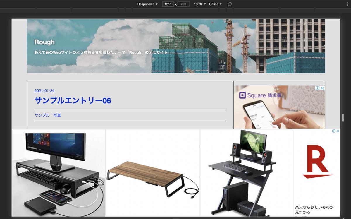 f:id:jinseirestart:20210124201523p:plain