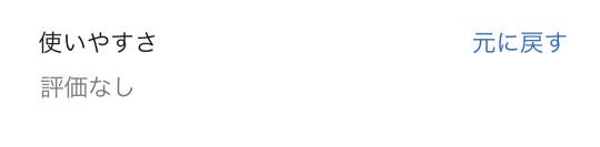 f:id:jinseirestart:20210205011251j:plain