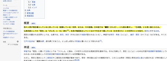 f:id:jinseirestart:20210205022657p:plain